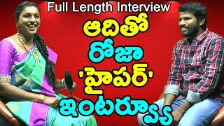 Full Interview: Roja Funny Interview With Jabardasth Team Leaders | Hyper Aadi | Telugu Comedy Shows
