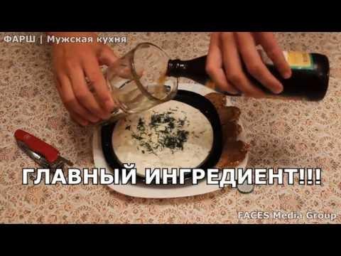 ФАРШ   Мужская кухня. #1 Греческий соус дзадзики (цацики). Лучший рецепт!