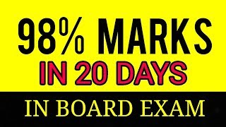 98% MARKS IN BOARD EXAM | must watch (inspirational) part 2
