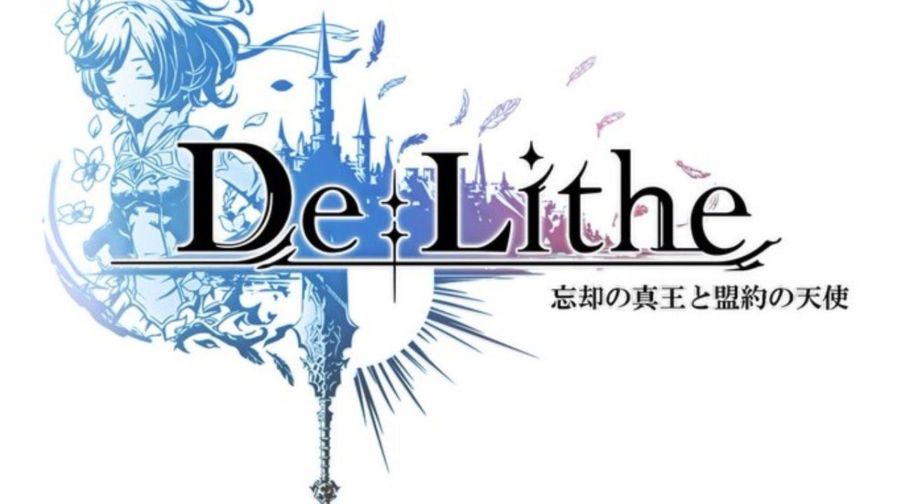 #24【De:Lithe ~忘却の真王と盟約の天使~】人型武器をつくっていきますかね~『ディライズ』