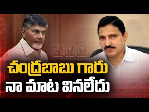 Sujana Chowdary Open Up Over Quitting TDP And Joining BJP | ABN Telugu