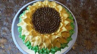 Украшаем торт кремом в домашних условиях ТОРТ ПОДСОЛНУХ Cake decoration Украшение тортов(Полезные ссылки : *********************************************************** Ссылка , чтобы ПОДПИСАТЬСЯ : https://goo.gl/ugnR1c ..., 2017-01-27T06:40:20.000Z)