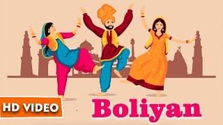 Bhagwant Mann Boliyan