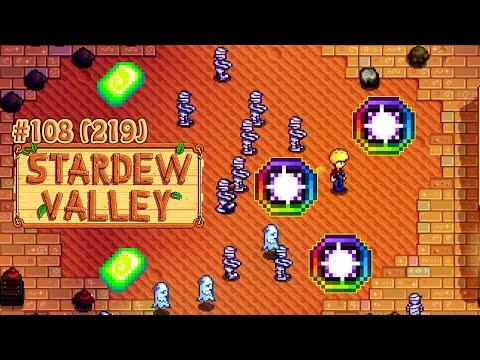 Видео: Шахты Черепа Ки и Души Галактики для меча ☀ Stardew Valley Прохождение 2 сезон #219