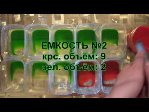 видео как смешать красный с зелёным цветом колера на youtube часть 1 урок 3
