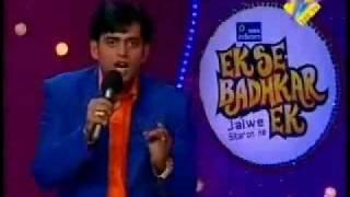 Amit Paul in Ek Se Badhkar Ek-Ek din(Bombastic)