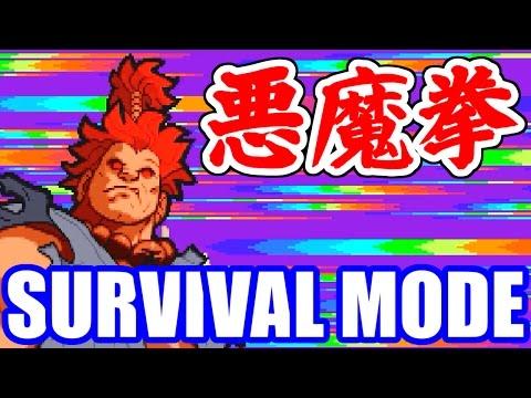 サバイバルモード(SURVIVAL MODE) - MARVEL SUPER HEROES VS. STREET FIGHTER