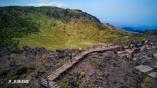 JEJU, SOUTH KOREA | Hiking to the Crater of Mount Hallasan Volcano