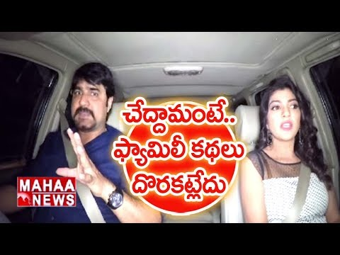 Hero Srikanth explains About His Cinema Life Story | Night Drive With Lahari #1
