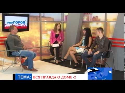 Реалити-шоу: Дом 2 - Вокруг ТВ.