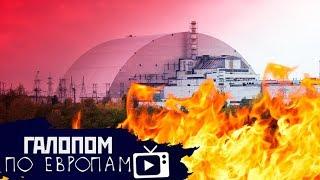 Карантин снимают, Коронаджихад в Индии, Чернобыль не от HBO // Галопом по Европам #191