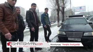 Երևանում ճանապարհի մերկասառույցի պատճառով 10 ից ավելի ավտովթար տեղի ունեցավ