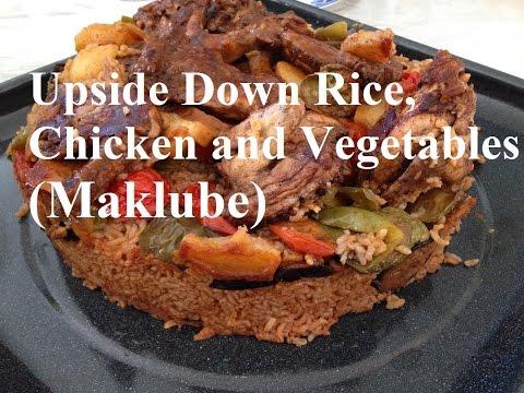 Upside Down Rice, Chicken and Vegetables/ Iraqi Cuisine / Maklobe /المقلوبي العراقي/ Recipe#170