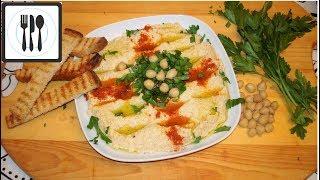 ХУМУС из турецкого гороха Нут. Традиционная восточная закуска.