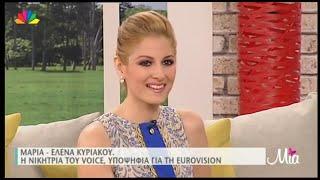 Η Μαρία Έλενα Κυριάκου φιλοξενούμενη στην εκπομπή «Μία» με την Τατιάνα Στεφανίδου, Eurovision 2015