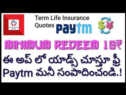 Life Insurance Quotes In Telugu - Insurance