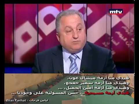 Elias Farhat (extracts)