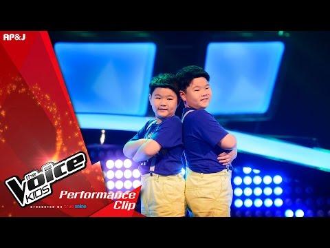 The Voice Kids Thailand - โจอี้&เจฟฟรี่ - Lemon Tree - 17 Jan 2016