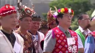 Taiwan's president apologises to indigenous people