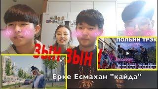 видео Видео японская косметика интернет магазин