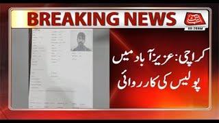 Karachi: Azizabad Police in Action