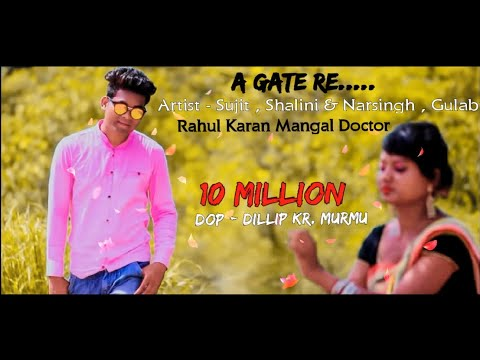 New Santhali Album 2018|A Gate Re Full Video|Surte Dela