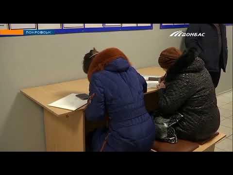 Телеканал Донбасс: Миграционная служба запустила новый сервис