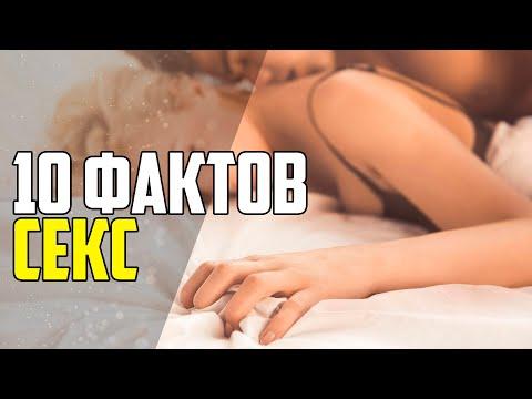 В Мире Порно Секс Видео, Секс Клипы, Онлайн Ролики