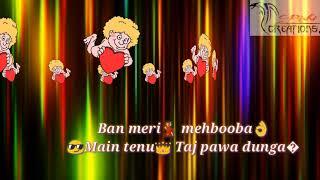 BAN JA TU MARE RANI  WHATSAPP_STATUS VIDEO Mp3