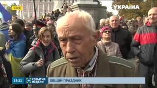 14 октября стал новым государственным праздником – Днем защитника Украины