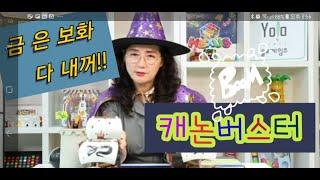 YologamesTV- 인기 대여게임 - 캐논버스터, …