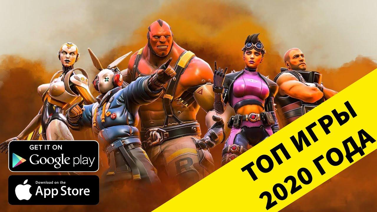 топ 10 офлайн игр на андроид 2020