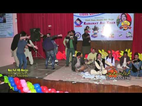 Kar MolaKatan ►Singer  Karamat Ali Khan ►Latest Punjabi And Saraiki Mehfil Program Song2017
