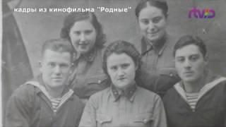 Показ фильма «Родные» режиссера Виталия Манского