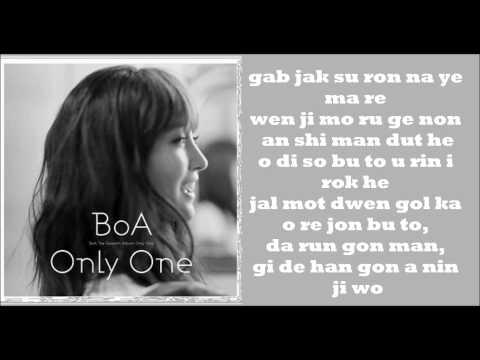 [Simple Lyrics] BoA - Only One
