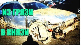 [Уроки от перекупа] Как инсценировать инцидент со сбитым животным и продать авто на $10 000 дороже