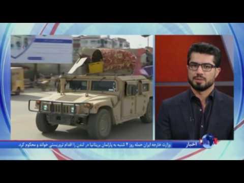 دلایل قدرت گرفتن طالبان در ولایت هلمند افغانستان