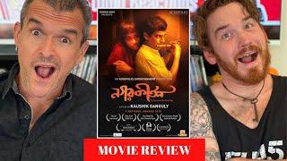 NAGARKIRTAN MOVIE REVIEW! | BENGALI FILM | RIDDHI SEN