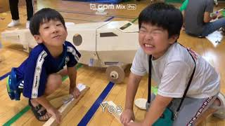 열린지역아동센터 인동초등학교 신나는 예술여행