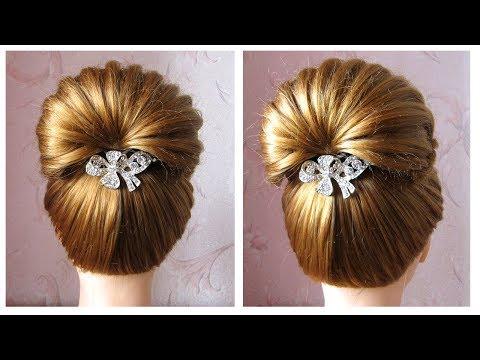 Tuto coiffure soirée /mariage /pour les fêtes /Noël 🌟 Chignon tressé facile cheveux mi long/ long