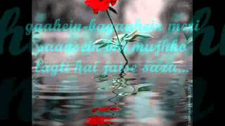 Manorama - Wo Bheege Pal With Lyrics (Full Song).
