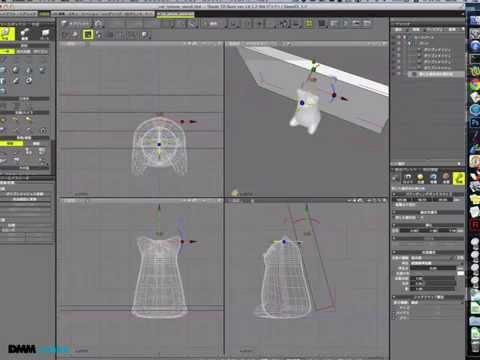 DMMmake 3Dプリント寸法を入力して形を作ろうShade 3D・3Dデータのつくり方 9/11