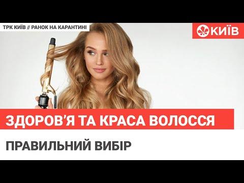 Телеканал Київ: Як обрати якісний фен, плойку та випрямляч