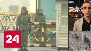 Южная Корея рассматривает возможность подписания мирного договора с КНДР - Россия 24