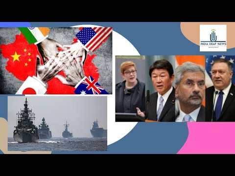 India News :Jaishankar to visit Japan in October, participate in Quad meeting amid China tensions