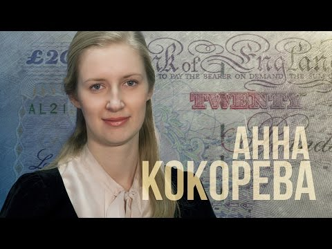 Рубль снижается к доллару на открытии