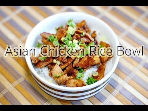 Asian Chicken Rice Bowl with Sesame Oil Recipe : ข้าวหน้าไก่หอมกลิ่นน้ำมันงา