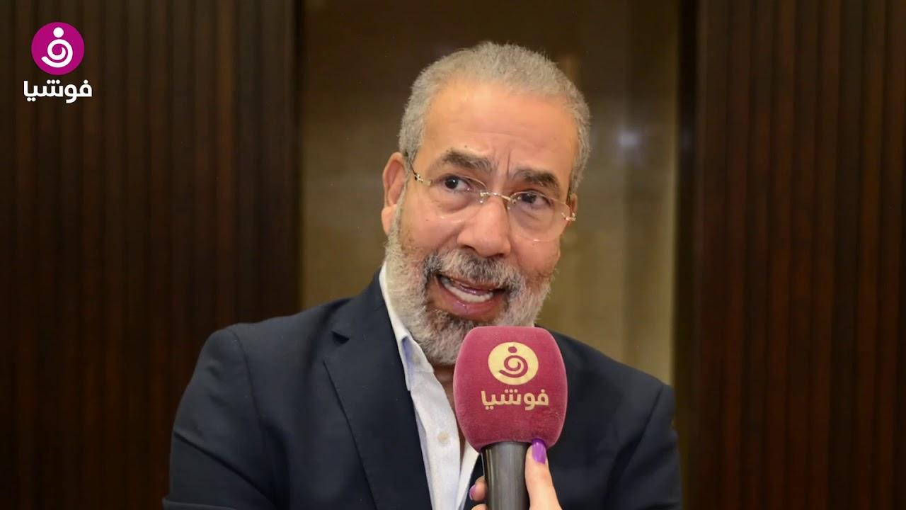 مدحت العدل: ميريام فارس فشلت في الفوازير.. وأغانيها محدش حافظها!