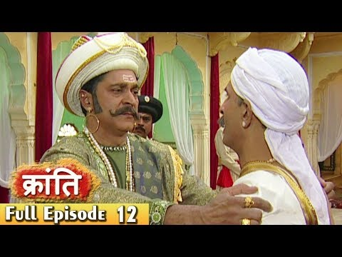 1857 Kranti  Episode 12  Indian Historical Drama