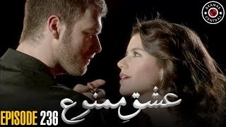 Ishq e Mamnu | Episode 236 | Turkish Drama | Nihal and Behlul | Dramas Central